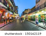 new orleans  louisiana   july... | Shutterstock . vector #150162119