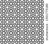 seamless geometric ornament... | Shutterstock .eps vector #1501775180