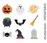 halloween elements  pumpkin ... | Shutterstock .eps vector #1501876823