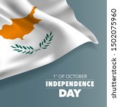 cyprus independence day... | Shutterstock .eps vector #1502075960