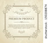 vintage seamless frame with... | Shutterstock .eps vector #150208874