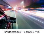 car driving fast | Shutterstock . vector #150213746