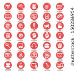 advertise and web media icons... | Shutterstock .eps vector #150236954
