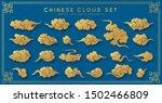 asian volumetric cloud set.... | Shutterstock .eps vector #1502466809