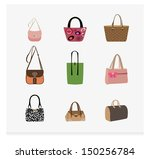 bags icon set | Shutterstock .eps vector #150256784