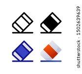 eraser logo icon design in four ...