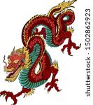 red japanese dragon tattoo... | Shutterstock .eps vector #1502862923