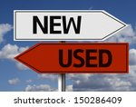 Creative sign - New, Used - stock photo