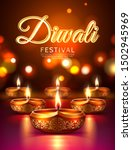 diwali holiday poster with... | Shutterstock .eps vector #1502945969