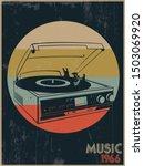 Vintage Vinyl Record 1960s...