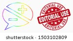 pixel spectral discussion... | Shutterstock .eps vector #1503102809