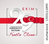 29 ekim cumhuriyet bayrami... | Shutterstock .eps vector #1503111890