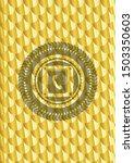phonebook icon inside golden... | Shutterstock .eps vector #1503350603