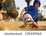 Full Length Of Softball Player...