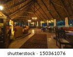 tourist reception hut. ruaha ...   Shutterstock . vector #150361076