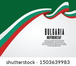 Happy Bulgaria National Day Celebration vector template, Background Concept for Independence Day and other events, Vector Illustration Design.