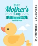 Mother's Day Ducky Template...