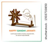 gandhi jayanti is a national... | Shutterstock .eps vector #1503733850