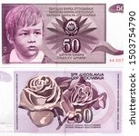 Young Yugoslav school age boy. portrait from Yugoslavia 50 Dinara 1990 banknote, bank note. Yugoslavia Dinaras in the national currency of Yugoslavian, Close Up UNC Uncirculated - Collection.