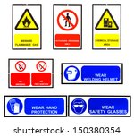 safety signs broad with... | Shutterstock . vector #150380354