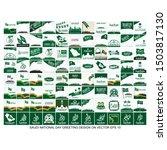 saudi arabia national day... | Shutterstock .eps vector #1503817130