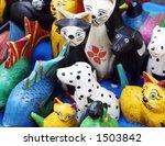wooden toys | Shutterstock . vector #1503842