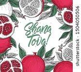 happy shana tova. jewish new... | Shutterstock .eps vector #1504050506