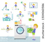 a set of boy related to... | Shutterstock .eps vector #1504060586