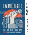 karaoke night party event card  ... | Shutterstock .eps vector #1504223126