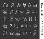 internet shopping vector icons... | Shutterstock .eps vector #1504223963