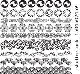 set of japanese design lines.... | Shutterstock .eps vector #1504502459