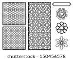 traditional middle eastern  ... | Shutterstock .eps vector #150456578