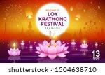 loy krathong festival building... | Shutterstock .eps vector #1504638710