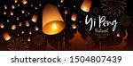 floating lantern  loy krathong... | Shutterstock .eps vector #1504807439