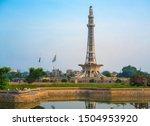 Minar E Pakistan  Lahore...
