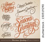 set of 7 hand lettered... | Shutterstock .eps vector #150519290