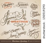 set of 9 hand lettered... | Shutterstock .eps vector #150519293