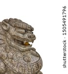 Chinese Stone Sculpture In The...