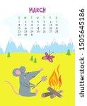 March. Vector Calendar Page...