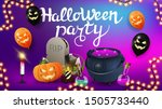halloween party  horizontal... | Shutterstock .eps vector #1505733440