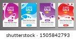 vektor modern fluid for big... | Shutterstock .eps vector #1505842793