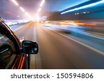 car driving fast | Shutterstock . vector #150594806