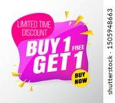 sale banner modern purple.buy 1 ...   Shutterstock .eps vector #1505948663