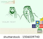 national day 89  saudi arabia   ... | Shutterstock .eps vector #1506039740