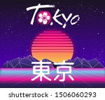 """japanese text means """"tokyo"""" ... 