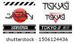 tokyo and japan lettering... | Shutterstock .eps vector #1506124436