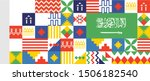riyadh  ksa   september 23rd ... | Shutterstock .eps vector #1506182540