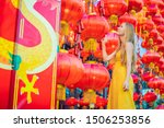Woman Celebrate Chinese New...