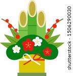 illustration of kadomatsu  new... | Shutterstock .eps vector #1506290030