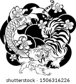 tiger with peach blossom and... | Shutterstock .eps vector #1506316226